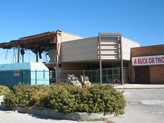 White Woods Mall, Northwest Entrance