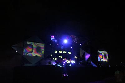 E-Moon 電月亮 Outdoor Party