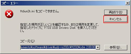 Arduino Install
