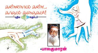 BalaKumaran - new short story series in Kumudam