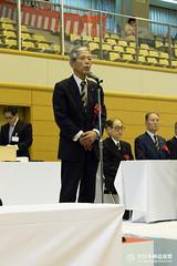 16th All Japan KENDO 8-DAN Tournament_231