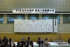 16th All Japan KENDO 8-DAN Tournament_236