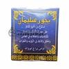 41547141875_93b8ccdb11_t
