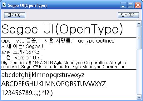 segoe_ui_properties