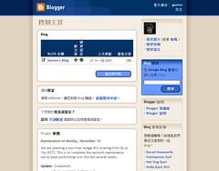 BloggerOk 01