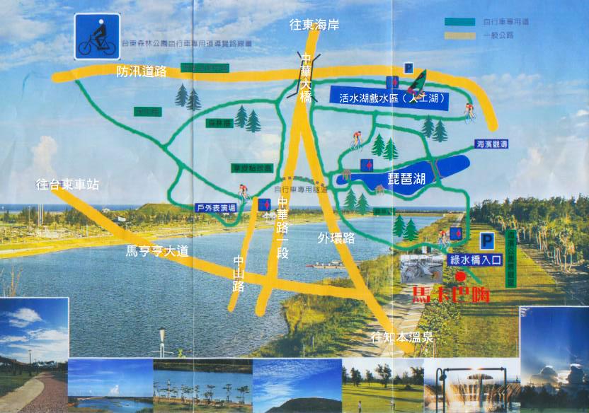 琵琶湖拷貝