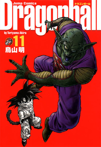 Bola de Drac 11 (portada)