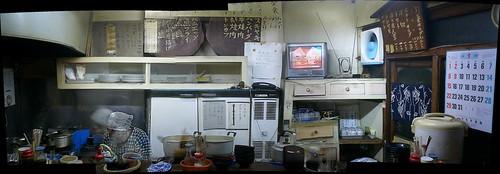 Horoyoi: a Japanese Restaurant serving