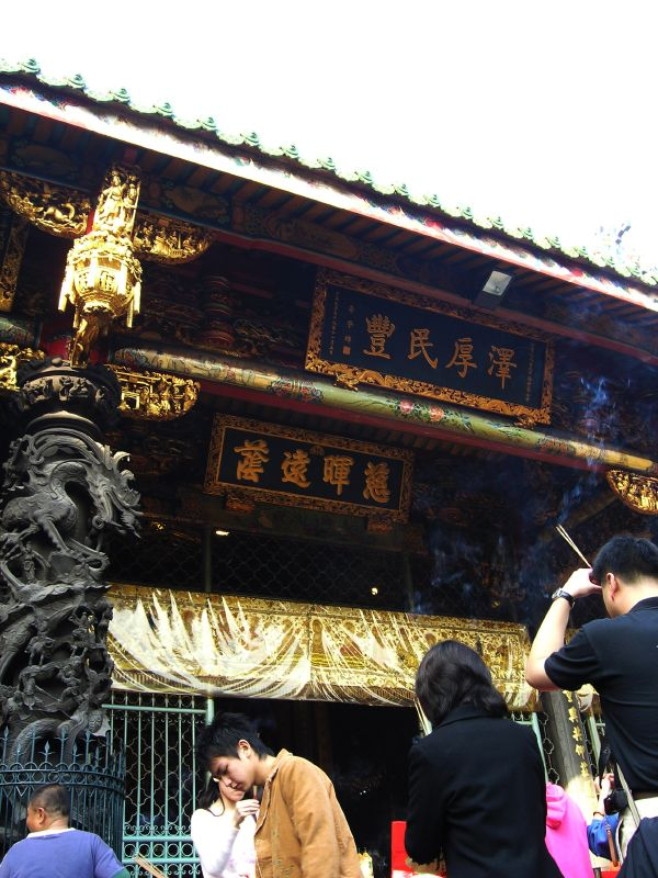 lungshan temple ,Taipei City Tour,Taipei travel living,Taipei must go