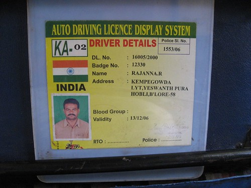 Mandatory display of driver Info