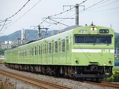 Tc103-841/848