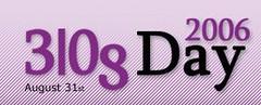 Logo - BlogDay 2006