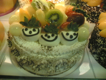 Smiley cake (28062006)