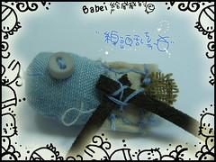20060905babei給威威的禮物3