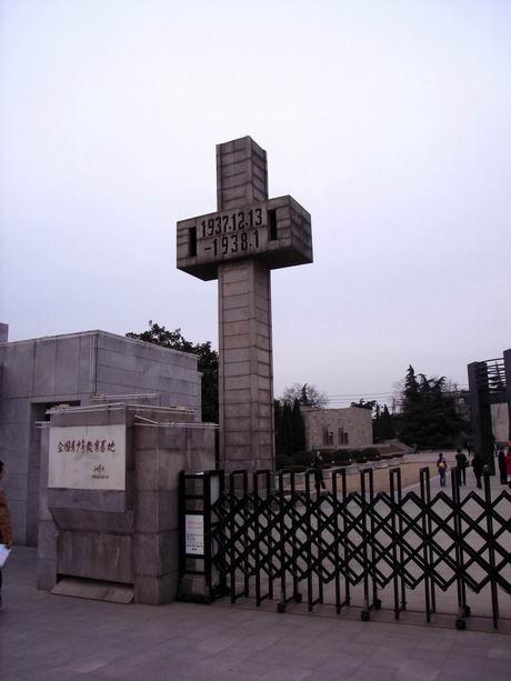 纪念馆大门