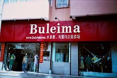 Buleima