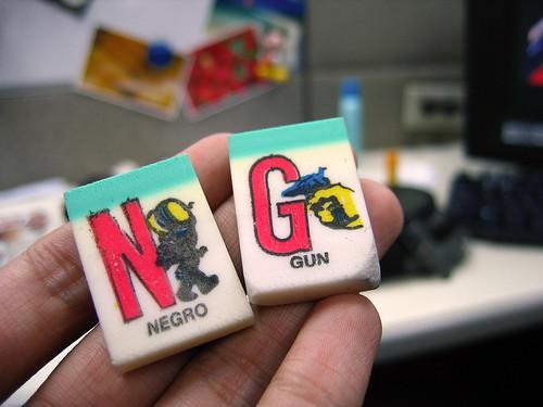 N for NEGRO; G for GUN