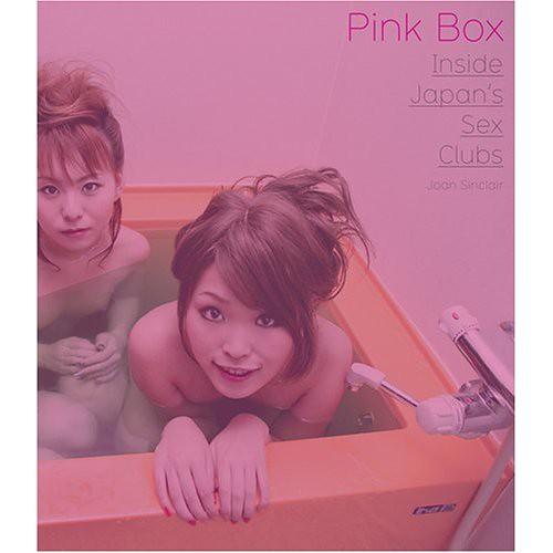 Pink Box (Joan Sinclair)