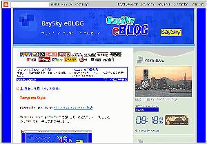 gamen_eblog_060916