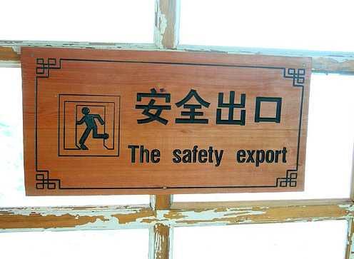 Emergency Export / Exit