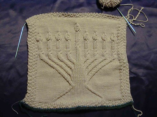 Menorah Pillow Front - Finished