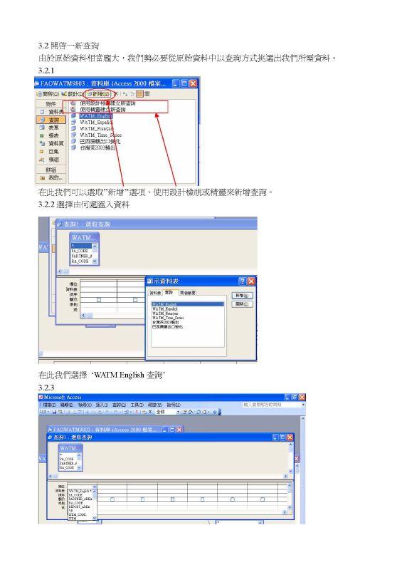 MATRIX流程_Page_3