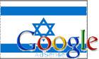 Google AdSense EFT For Israel