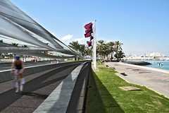 Qatar cycle path