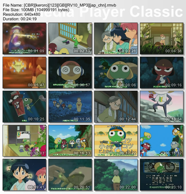 [CBR][keroro][123][GB][RV10_MP3][jap_chn]