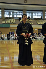 16th All Japan KENDO 8-DAN Tournament_550
