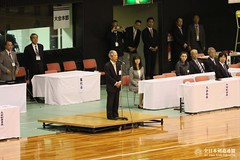 66th All Japan Interprefectrue Kendo Championship_282