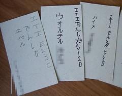 japones02