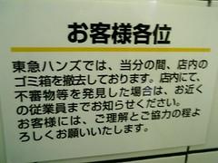 http://static.flickr.com/91/216556389_281d8ad9dd_m.jpg