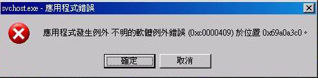 http://static.flickr.com/91/217036379_5fc4ec9ed9_o.png