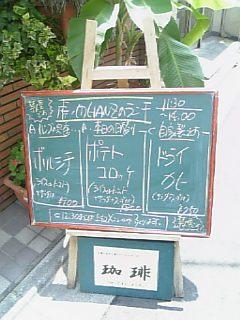 虎ノ門 CAFE&BAR HANZ (ハンズ)