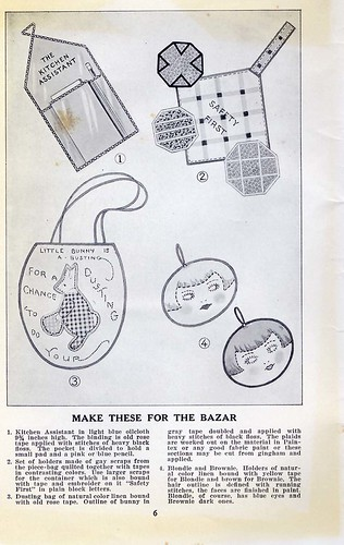 Bias tape patterns