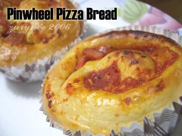pinwheel_pizza