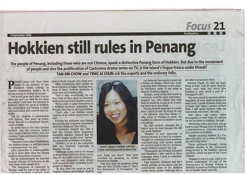 Hokkien in Penang