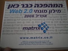 the web2.0 dictionnary