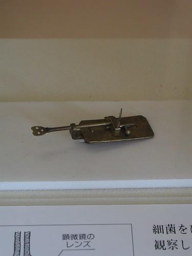 Leeuwenhoek's Microscope.