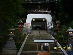 Templo 1