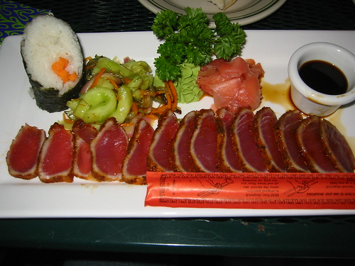 spicy seared tuna
