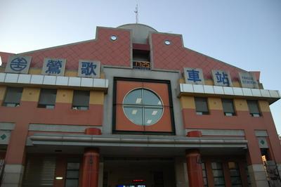 鶯歌陶瓷博物館14