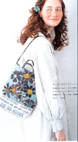 Flour sack bag