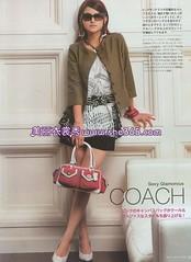 Rapty catalogue 03