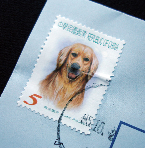 Golden Retriever stamp