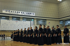 16th All Japan KENDO 8-DAN Tournament_556