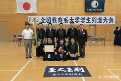 51st National Kendo Tournament for Students of Universities of Education_084