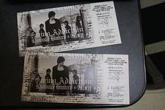 KYOSUKE HIMURO + GLAY 2006 SWING ADDICTION チケット