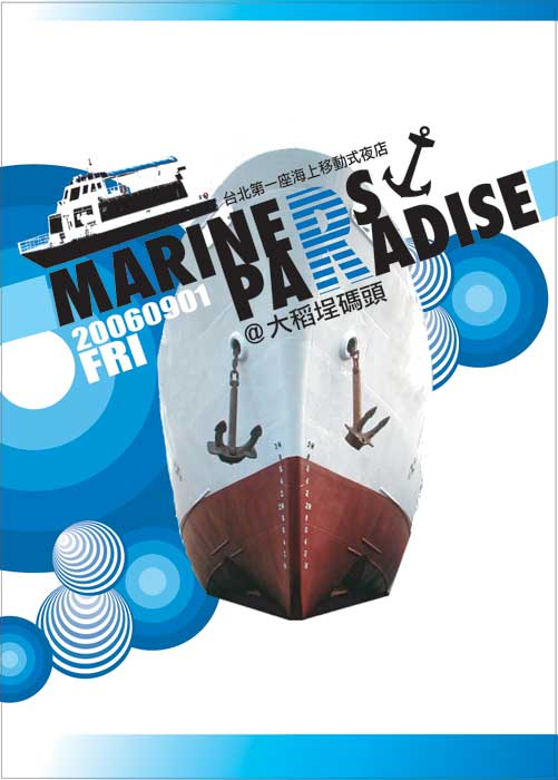 Mariners Paradise flyer
